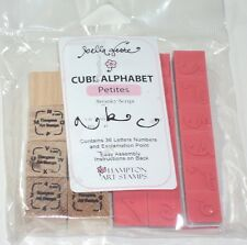 Cube Alphabet Petites, Swanky Script, Stamping and Wood Backings, Numbers - NEW
