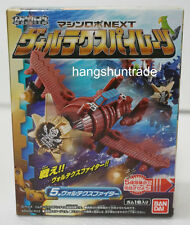 Bandai Machine Robo Robot Mugenbine Next MRN Vortex Pirates Fighter Figure