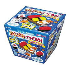 Kutsuwa Japanese Eraser Making Kit Sushi, Kutsuwa eraser DIY sushi