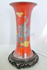 "7"" Antique ? Japanese Porcelain Vase w/ Silver & Gold Celestial Dragon on Stand"