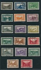 1879 - 1914 Bosnia & Herzegovina VARIOUS ISSUES AS LISTED, CAT VALUE $105