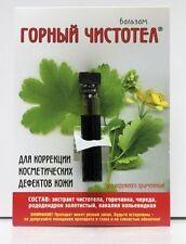 Warzenmittel Genitalwarzen Gegen Warzenbehandlung Fußwarzen Stielwarzen 1.2ml