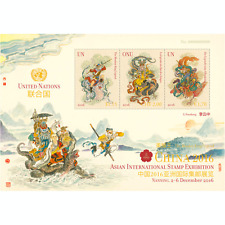 2016 UNITED NATIONS  - ASIAN INTERNATIONAL STAMP SHOW SHEET- SOLD OUT AT UN