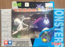 Tomy Auldey Pokemon Master Ball With #19 Mew Figure MB-119 NIB 1998