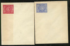 Antigua   2   postal  envelopes   unused   flaps not sealed           PS0415