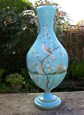 LARGE ANTIQUE FRENCH BOHEMIAN HARRACH OPALINE GLASS VASE AESTHETIC STYLE ENAMEL