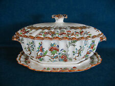 Copeland Spode Indian India Tree Old Mark Pattern 2/916 Sauce Tureen with Lid