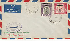 NORTH BORNEO 1947 APES & MAPS ROYAL CYPHER 4 & 8 CENT FIRST DAY COVER CDS