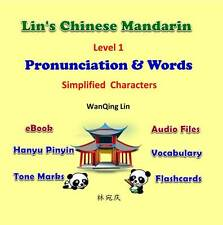 Chinese for Children Complete Pronunciation with Related Words Ebook with Audio