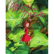 The Borrower Arrietty card collection book