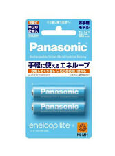 Panasonic eneloop lite rechargeable NiMH battery 950mAh AA-Size 2-Pack