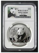 NPGS MS69 2012 China Panda 1oz .999 Silver Coin (UNC)