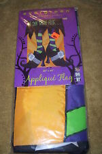 "EVERGREEN APPLIQUE FLAG, 28"" X 44"", IF THE WITCH SHOE FITS, NEW"