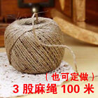 100M Jute String Hemp Rope Brown For Jewelry Necklace Making DIY Box Fashion