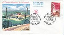 FRANCE FDC - 298 1204 2 CENTRE ATOMIQUE MARCOULE 23 5 1959