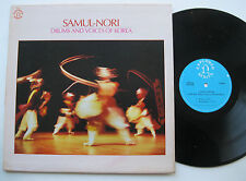 LP Samul Nori - Drums And Voices Of Korea - VG++ Nonesuch Explorer Series
