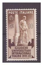 REGNO 1933 - GIOCHI  UNIVERSITARI  Centesimi 10   NUOVO *