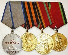 WWII Soviet Russian 4 Medal Bar : Medal of bravery, VICTORY over GERMANY, 20, 30