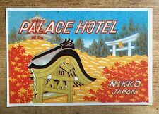 Old Travel luggage label sticker PALACE HOTEL NIKKO JAPAN vintage graphics