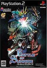 [Need a Japan PS2/Language:Japanese] Battle of Sunrise Japan Import robot