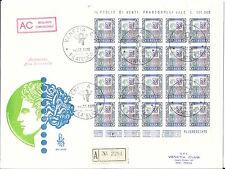 ITALIA - FDC VENETIA 1978 - MINIFOGLIO ALTI VALORI £.5000 - VIAGGIATO A.C.
