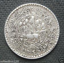 Tibet Theocracy 3 Srang Silver Coin 1936