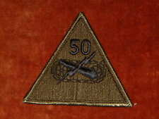 US Army 50th Armoured Subdued Shoulder Insignia Mint Unused