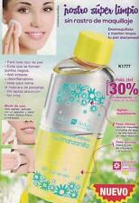 MAKE-UP REMOVER WITH CHAMOMILLE - REMOVES WATERPROOF MAKEUP AND MASCARA 2oz 60gr