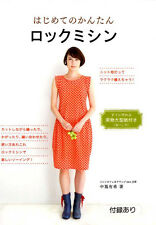 Beginner's Easy OVERLOCK SEWING MACHINE Clothes - Japanese Craft Book
