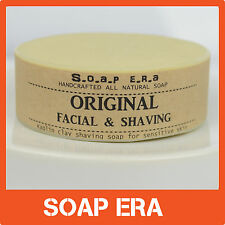 1 x Unscented facial & Shaving Soap - with Cocoa butter Shea Butter-Aussie made