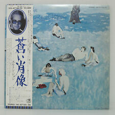 ELTON JOHN - BLUE MOVES 2LP 1976 JAPAN PRESS VINYL IVS-67105/06 w/ obi, insert