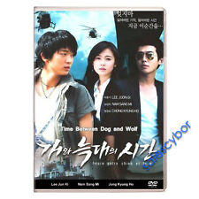 """""""BUY 5 GET 1 FREE""""  Time Between Dog and Wolf Korean Drama (4DVDs) GOOD_ENG SUBS"""