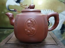 A 80s  Chinese Yixin Zisha Pottery Tea Pot