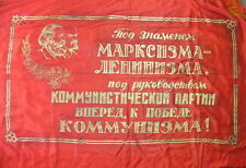 Soviet Russian Russia USSR Latvian 1982 Silk Huge Double Sided Red Banner Flag