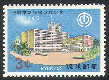 Ryukyus 1965 Completion of Naha City Hall/Building/Architecture 1v (n26928)