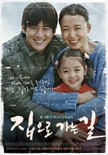 "KOREAN MOVIE ""Way Back Home"" DVD/ENG SUBTITLE/REGION 3/ KOREAN FILM"