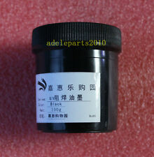 PCB UV Curable Solder Mask Repairing Paint Black 100g New