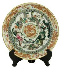 Fine 18thC / 19thC Chinese Export  Plate w/ Enamel Characters, Dragons & Horse