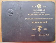 ☭ PHOTO.ALBUM.Kharkov Institute of engineers and public work  PHOTOGRAPH ALBUM ☭
