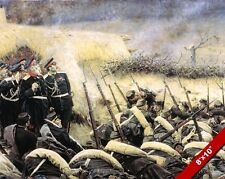 RUSSIAN ROMANIAN TROOPS AT PLEVNA PAINTING HISTORY WAR ART REAL CANVAS PRINT