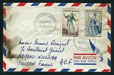 France - Enveloppe de Paris pour Bamako en 1953 , obl. 1 er jour  réf F169