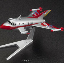 ULTRAMAN Mecha Collection 001 Science Special Search Party Jet VTOL MODEL KIT