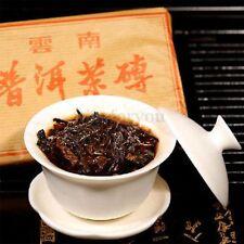Aged Yunnan Menghai Raw Pu'er Puer Tea puerh Ripe Brick 250g