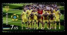 Fußball.EM-2016.Ukrainische Fußball-Nationalmannschaft.1W.Ukraine 2016