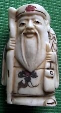 Superb Japanese Netsuke Detailed Hand Carved Scrimshaw Elder & Purse