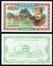 China Hell Bank Note (Banconote Funerarie Cinesi)