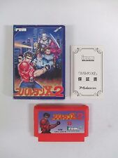 Spartan X 2 -- Boxed. Famicom, NES. Japan game. Work fully. 10947