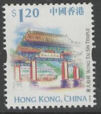HONG KONG SG977 1999 $1.20 LANDMARKS MNH