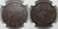 NGC AU55 CHINA 1921 STARS ON FLAG 20 CASH COPPER COIN