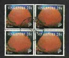 SINGAPORE POSTAL ISSUE - 1994 - BLOCK OF 4 USED COMMEMORATIVE REEF LIFE STAMPS